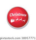 圣诞节 圣诞 耶诞 38957771