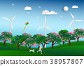 Happy child playing kite in the meadow with dog 38957867