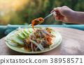 dish of Thai delicious food Pla Chon Lui Suan 38958571