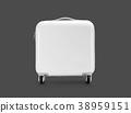 White plastic suitcase on gray background 38959151