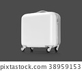 White plastic suitcase on gray background 38959153