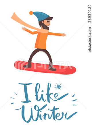 I Like Winter Snowboarder Vector Illustration 38959189