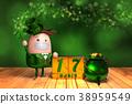 三叶草 爱尔兰 符号 38959549