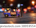 Tuk Tuk in side view, Thai traditional taxi 38959554