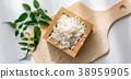 Malted rice 38959905