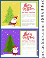 merry, christmas, santa 38959963