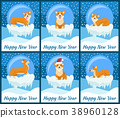 Happy New Year Posters with Corgi in Glass Bubble 38960128