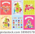 Best Wishes Happy Birthday Vector Illustration 38960578
