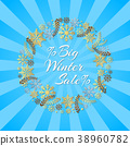 Big Winter Sale Inscription in Frame of Snowflakes 38960782