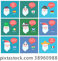 Foreign Santa Clauses Wish Happy New Year Posters 38960988