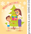 Merry Christmas Poster Mother Gives Present to Son 38961036