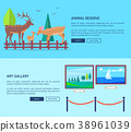 Animal Reserve and Art Gallery Vector Web Banner 38961039