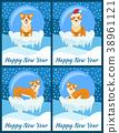 Happy New Year Congratulations from Cute Corgi 38961121