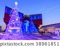 Osaka, Kaiyukan, Illuminations 38961851