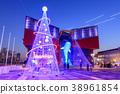 海遊館 照明 彩燈 38961854