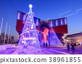 海遊館 照明 彩燈 38961855