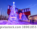 Osaka, Kaiyukan, Illuminations 38961855