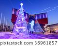 海遊館 照明 彩燈 38961857
