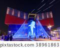 海遊館 照明 彩燈 38961863