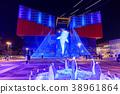 海遊館 照明 彩燈 38961864