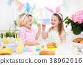 아기, 식품, 유아 38962616