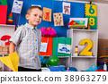 Dreams flight of child in kindergarten. Happy boy 38963279