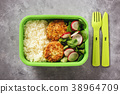 Lunch box with boiled rice, chicken cutlets 38964709
