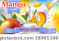 Vector ads 3d promotion banner, Realistic mango 38965386