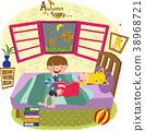 孩子 兒童的 小孩 38968721
