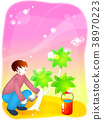 植樹節圖像,例證 38970223