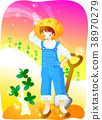 植樹節圖像,例證 38970279