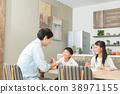가족 아버지 아버지 남매 공부 식당 주방 생활 숙제하는 초등학생 38971155