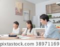 가족 아버지 아버지 남매 공부 식당 주방 생활 숙제하는 초등학생 38971169