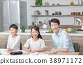 가족 아버지 아버지 남매 공부 식당 주방 생활 숙제하는 초등학생 38971172