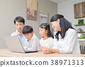 컴퓨터를 사용하는 가족 아버지 아빠 엄마 어머니 남매 공부 38971313