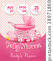Baby shower girl invitation template with toys 38971869