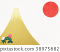 日本纸 - 富士山 - 背景 - 日出 - 金箔 - 现代 38975682