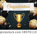 winner trophy cup 38976110