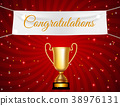 winner trophy cup 38976131