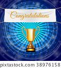 winner trophy cup 38976158