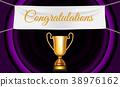 winner trophy cup 38976162