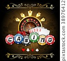 Playing cards with poker chips and roulette wheel 38976412