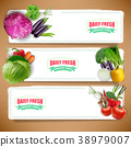 Vegetables banners and vegetables background 38979007