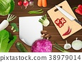 Vegetables on the table with paper and cutting boa 38979014