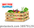 fruit, wooden crates, basket, fresh, farm, organic 38979129