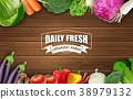 Vegetables on a wooden background 38979132