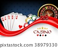 Background red white poker cards, casino chips and 38979330