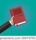 Businessman Hold a Book in His Hand. 38979765