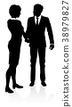 Business People Silhouette 38979827