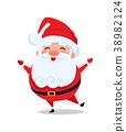 holly, santa, sing 38982124